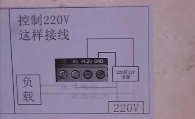 Правильная Схема подключения W1209