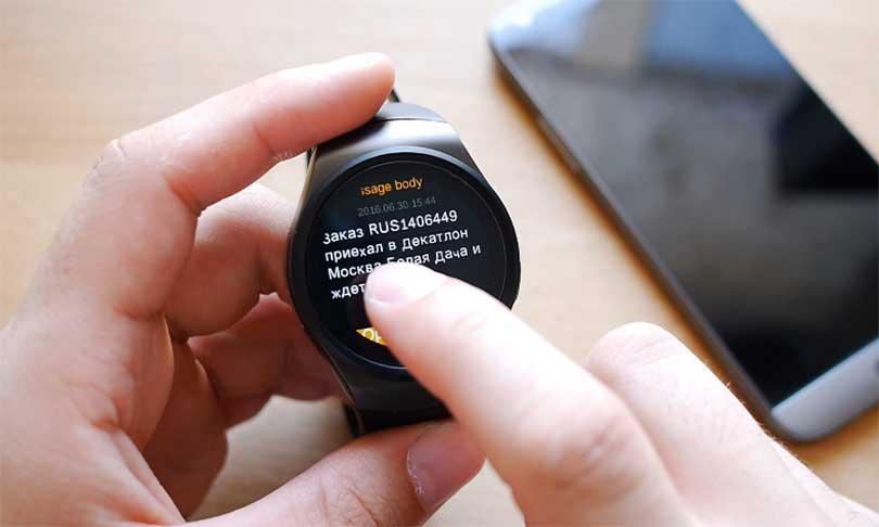На руке часы KINGWEAR KW18 смотрятся стильно. Дисплей очень быстро реагирует на движения, как только вы отворачиваете от себя, он гаснет, когда поворачиваете, чтобы посмотреть на время, он снова появляется.