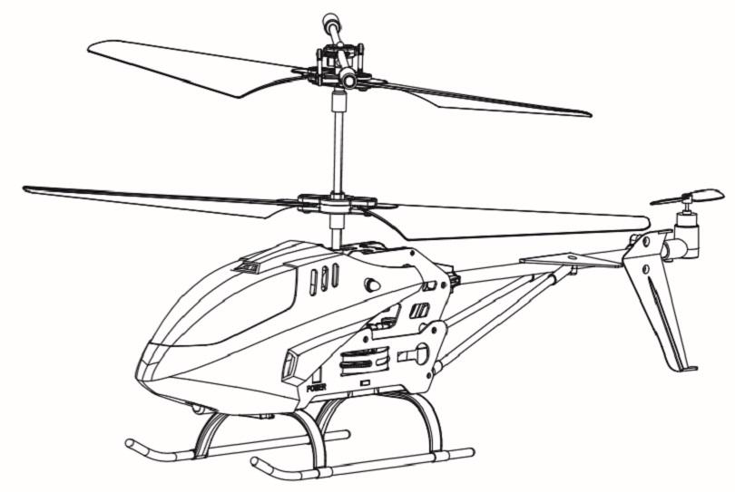Инструкция для радиоуправляемого вертолета Syma S8 предупреждает об особенностях этой модели