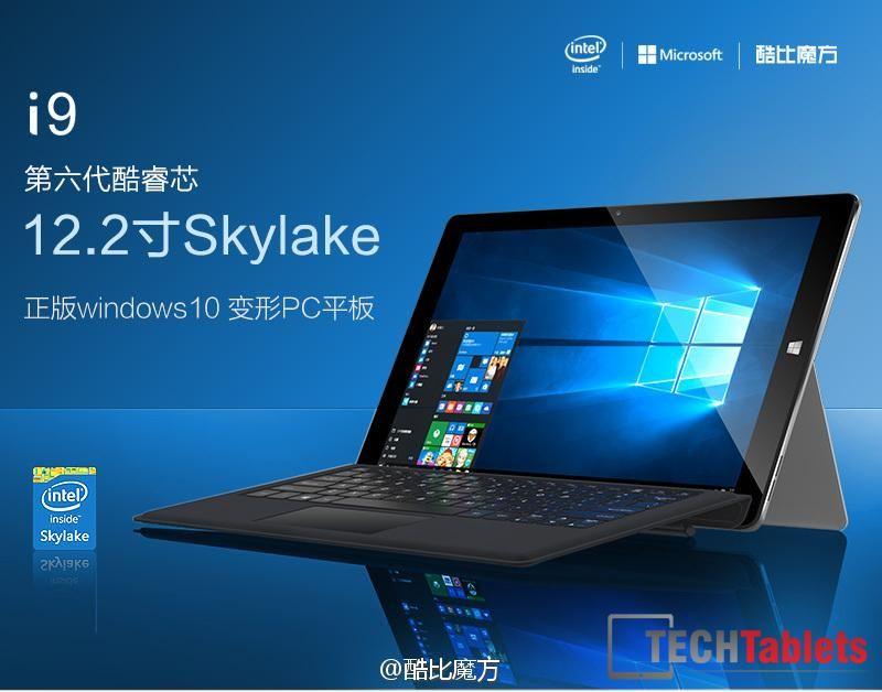 Одним из явных недостатков планшета Intel Core m3-6Y30 является его сильный нагрев во время работы от сети электропитания. Также пользователи наверняка будут разочарованы небогатой комплектацией, в которой, кстати говоря, нет клавиатуры.