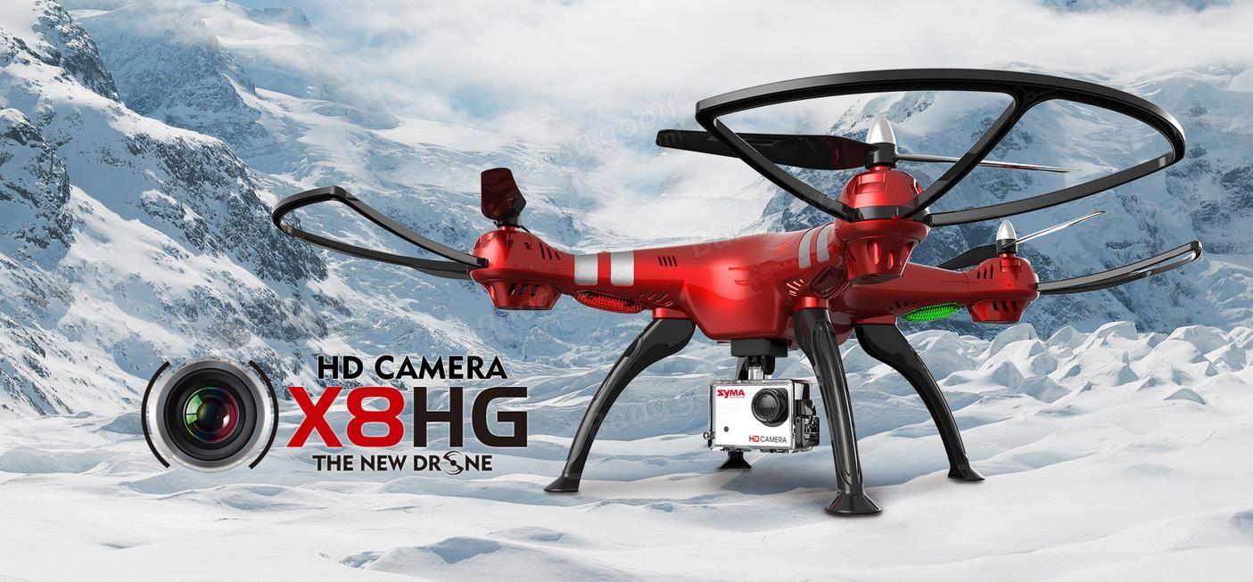 Мультироторная система Syma X8HG - это беспилотник, умеющий делать видео и фото-съемку.