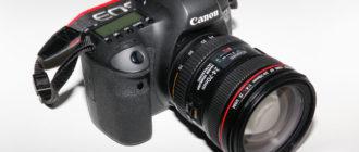 Canon 6D Kit EF 24-70 mm