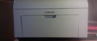 Samsung ML-2015