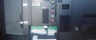 Samsung UE32F5000AK