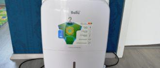 BALLU Home Express BDM-30L